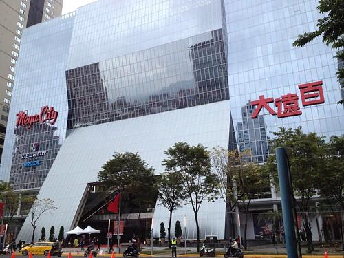 板橋大遠百Mega City