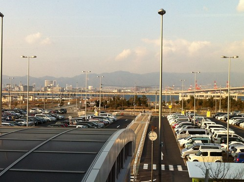 View of the City of Kobe from UKB airport