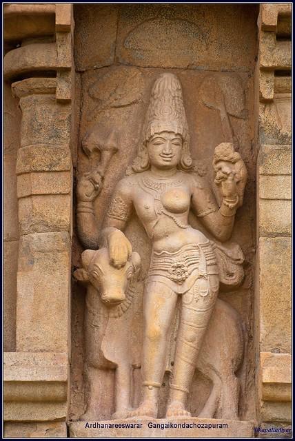 01 Ardhanareeswarar