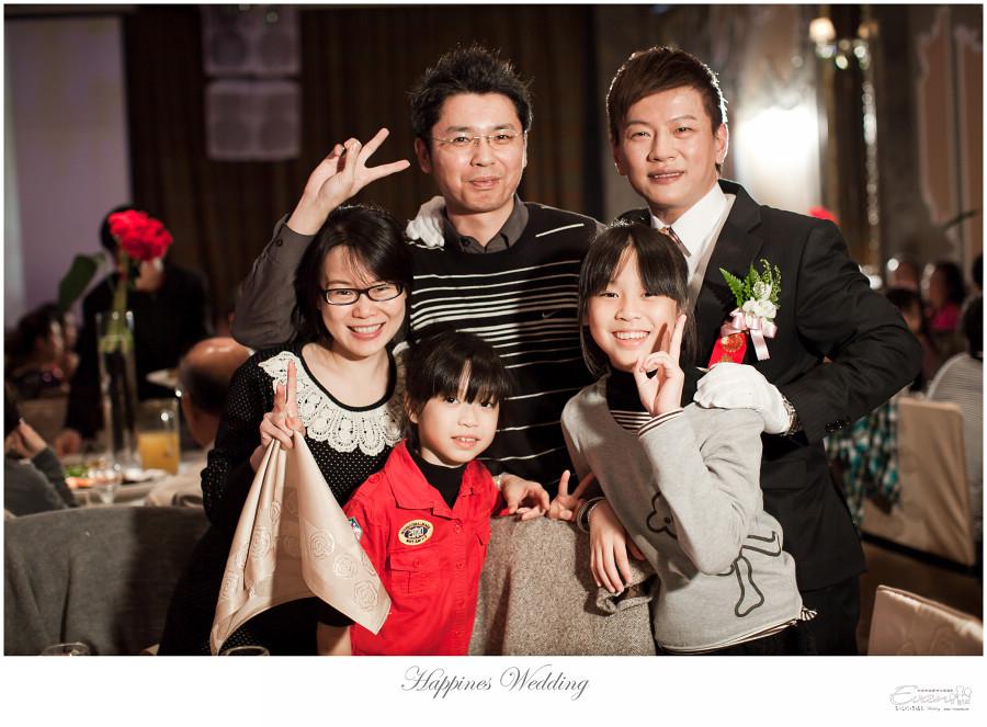 婚禮紀錄 緯洋&純華 _0188