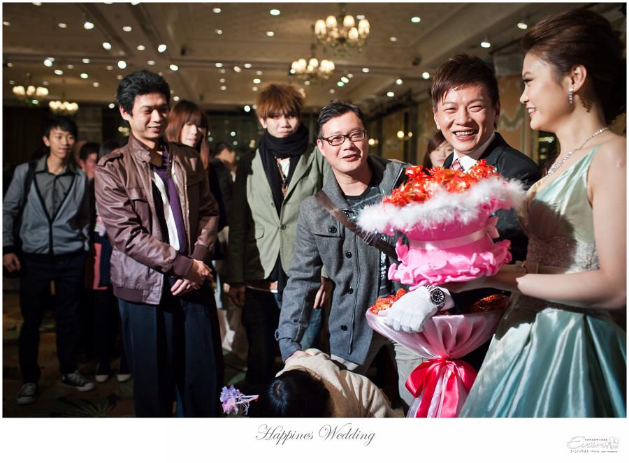 婚禮紀錄 緯洋&純華 _0221