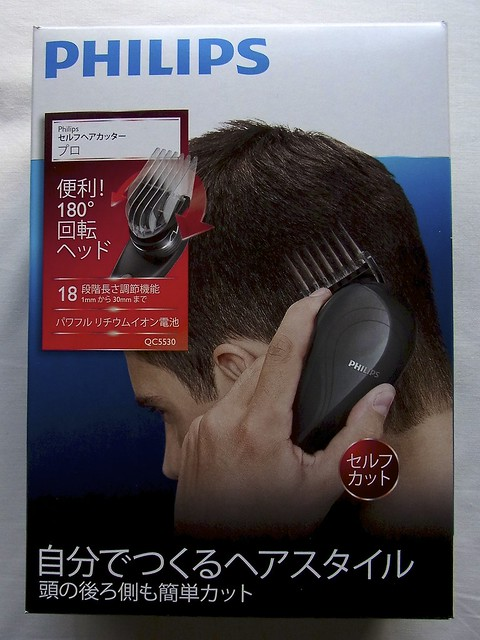 PHILIPS QC5530