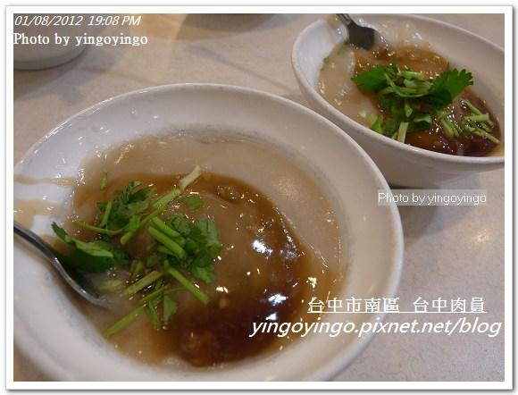 台中南區_台中肉員20120108_R0050348