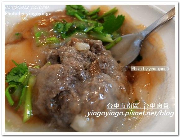 台中南區_台中肉員20120108_R0050354