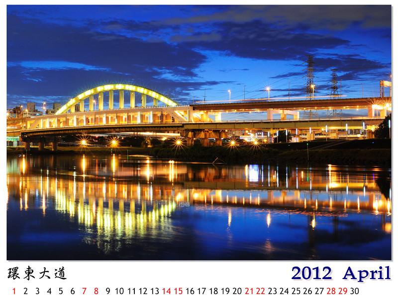 2012 4月_006