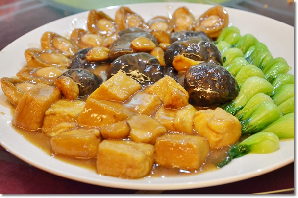 Braised 10 Head Abalone with Mushroom & Beancurd