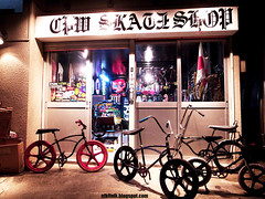 卍 CPW SKATE SHOP 卍