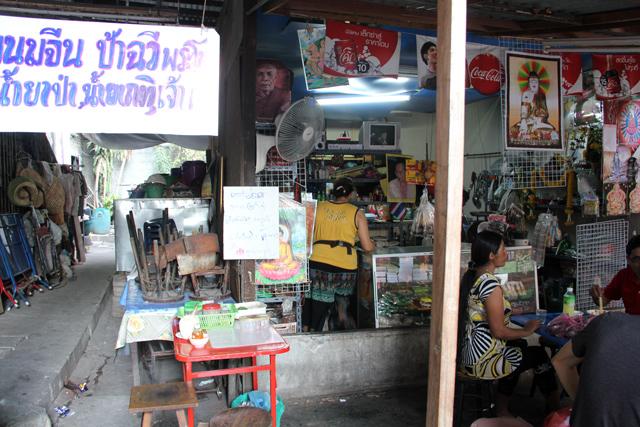 Bangkok's Phra Khanong