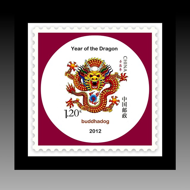 Personalized Dragon Stamp for 2012