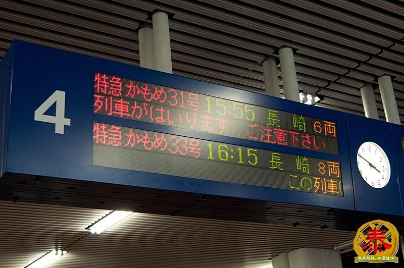 JR PASS-北九州應用   (13)