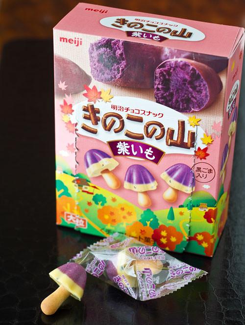 kinokono yama murasaki imo