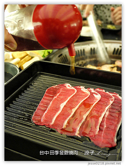 台中 田季發爺燒肉 19