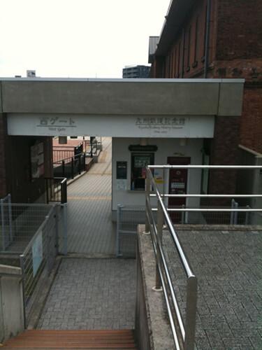 鉄道記念館の入口