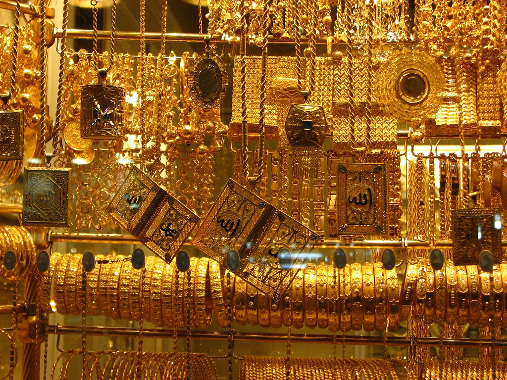Bling in the Souq al-Hamiddiyyah Damascus