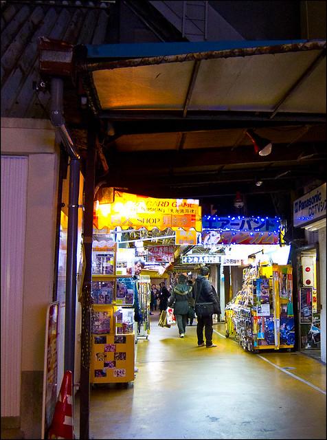 Callejones de Akiba