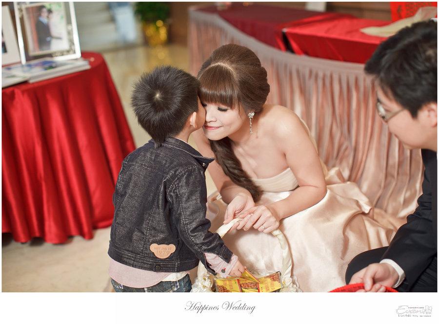 婚禮紀錄 婚禮攝影_0251