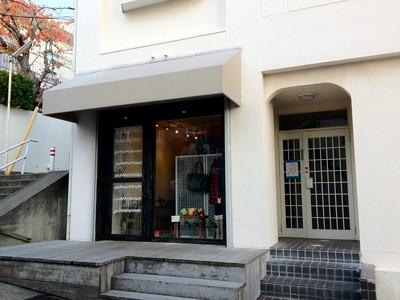 galeria*atelier favorita