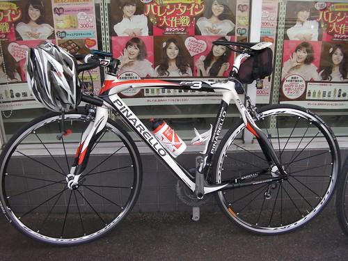 FP3 20120205