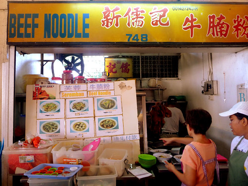 Seremban market beef noodles stall - stall no 748