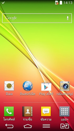 Home screen ของ LG G2 Mini Dual