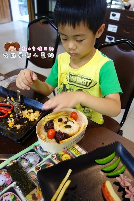 菇菇茶米館五穀米 (11).JPG