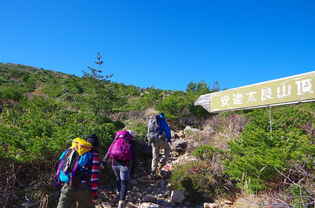 Mt.Adatara 012