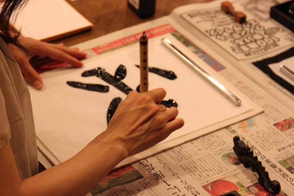 Yukemuri Japanese Cultural Experience (9)