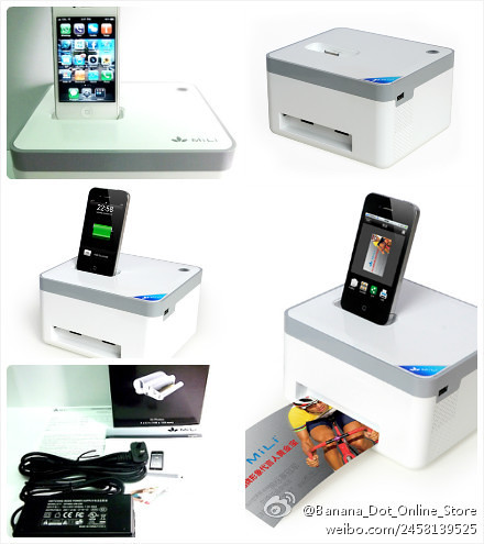 MiLi Apple Android Phone Printer & Charger+1Extra Photo Cartridge.