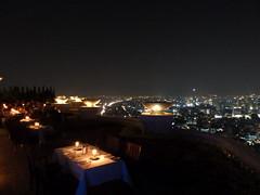 Sky Bar dinner view