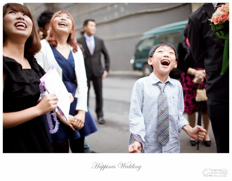 [婚禮攝影] 威智&佳慧  婚禮紀錄_0047