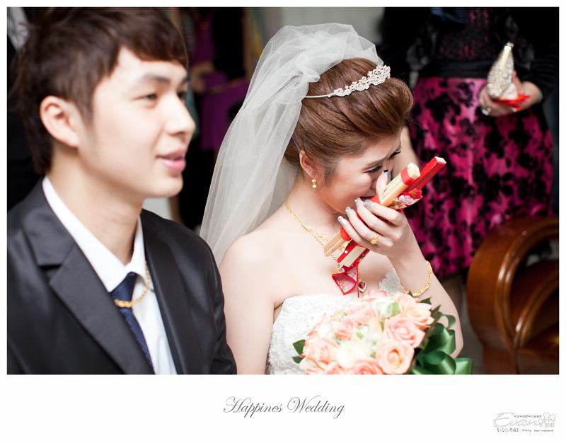 [婚禮攝影] 威智&佳慧  婚禮紀錄_0084
