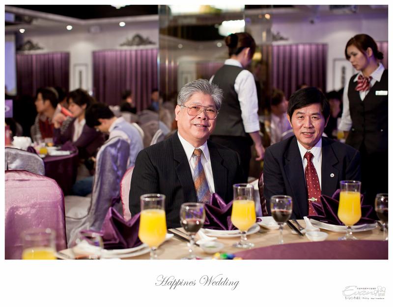 [婚禮攝影] 威智&佳慧  婚禮紀錄_0204