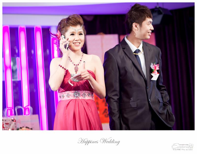 [婚禮攝影] 威智&佳慧  婚禮紀錄_0257
