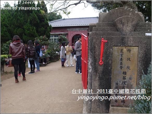 2011臺中國際花毯節20111126_R0044196
