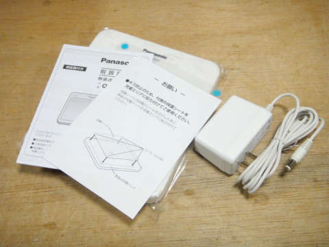 chargepad1-10