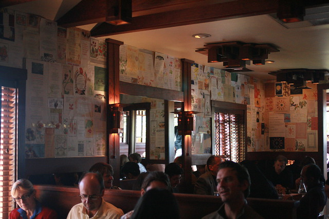 walls of menus past