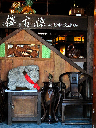 IMG_1619 务边怀古楼 , Gopeng Museum