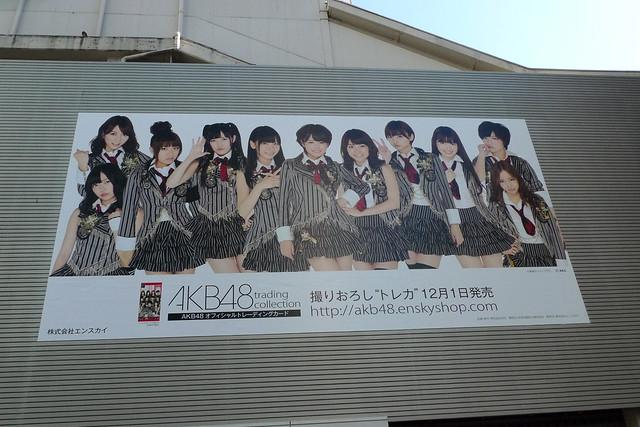 Akihabara-13