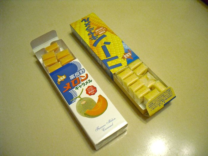 japanese caramel candy