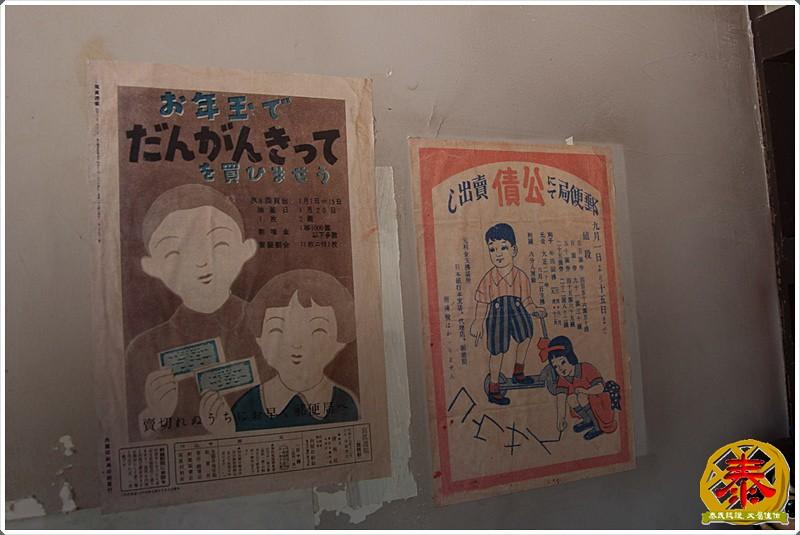 賽德克巴萊-林口阿榮片廠 (15)