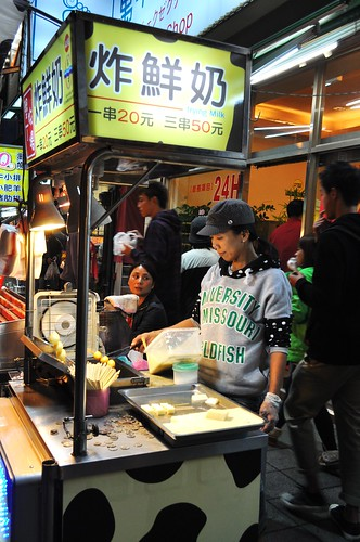 fried milk stall