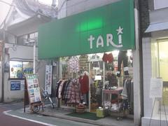 外観@tari(練馬)