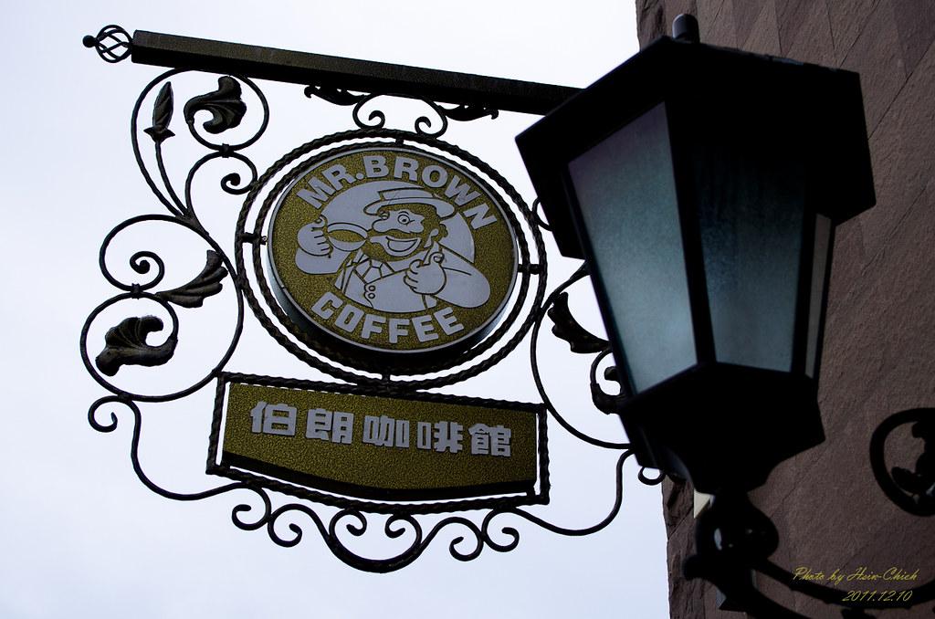 [景點]頭城城堡咖啡館