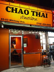 金, 2011-12-09 18:59 - Chao Thai