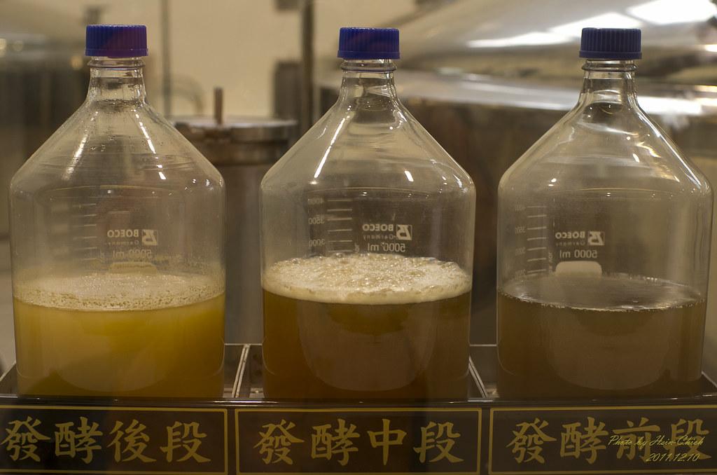 [景點]金車宜蘭威士忌酒廠