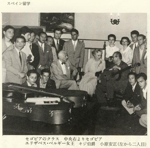 アンドレス・セゴビアのクラス/小原安正氏 1955年夏 by Poran111