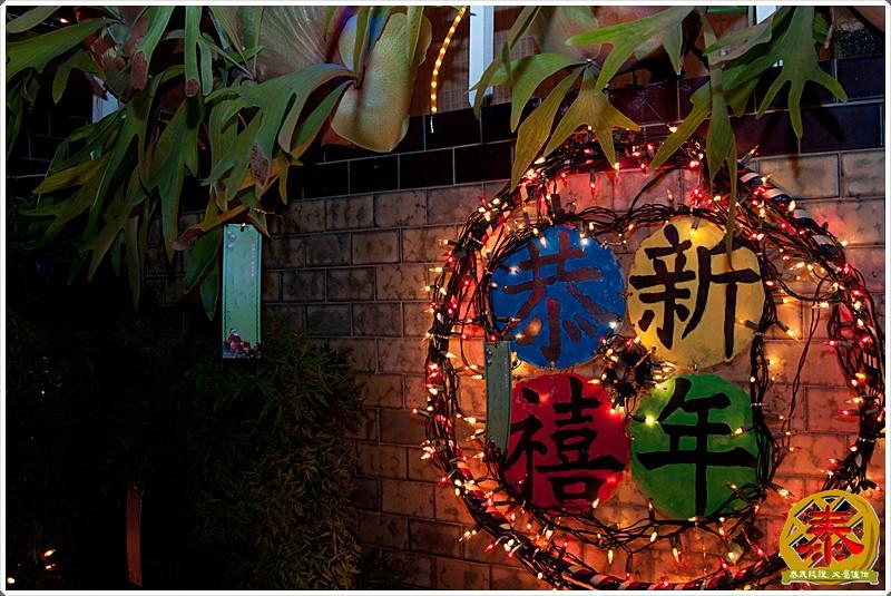 2011-12-24-聖誕巷插旗-7