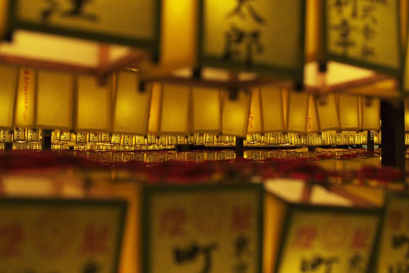 110715_200405_EP2_靖国神社_御霊祭り