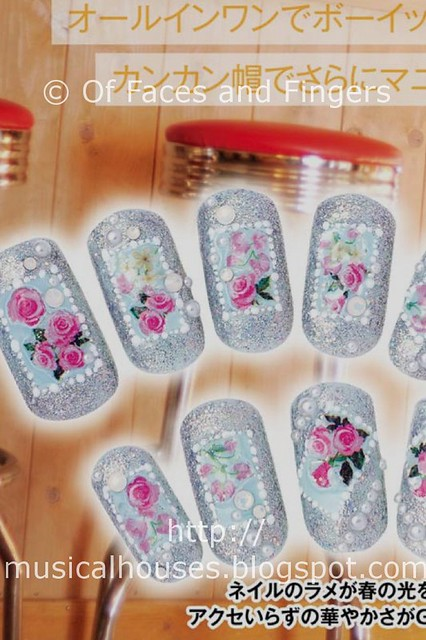 nailup iphone app screen 6w