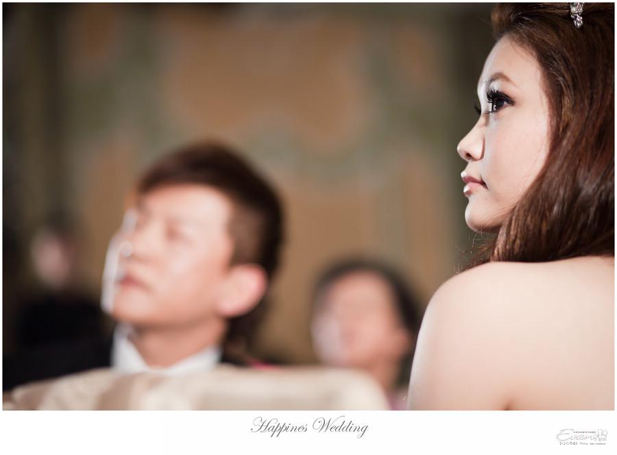婚禮紀錄 緯洋&純華 _0132